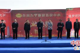 许昌市首个旅游集散中心正式启幕