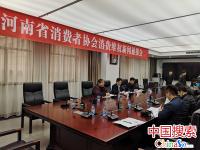 2018年河南省消協為消費者挽回經濟損失1661.6萬元