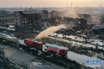 为了生命 向火而行——江苏响水爆炸事故现场救援直击