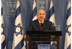 以色列总理:有可能对?#30001;?#22320;带采取大规模行动