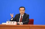 李克强:降低融资成本 加大金融对实体经济支持