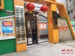 郑州三岁半男童多次被老师打?园长:有肢体接触 不能看监控