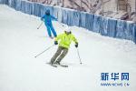 全国滑雪运动消费 河北排第13名