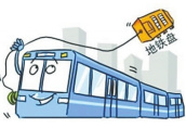 """郑州地铁5号线步行实测 究竟谁才是合格的""""地铁房""""?"""