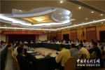全国主要史学研究与教学机构联席会议首届年会在京举行