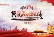 CCTV《信用档案》栏目组采访浙江超常锁业有限公司    助力诚信企业快速发展