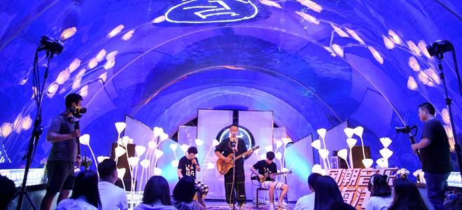 青岛:海底音乐会 视听新体验