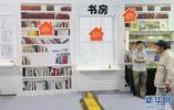 """实体书店变身""""城市生活空间"""""""