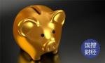 山东生猪价格创年内新高 未来预计继续上涨