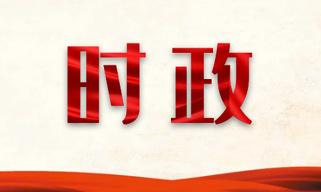 """率先垂范 春风化雨——习近平总书记和中央政治局其他同志调研指导""""不忘初心、牢记使命""""主题教育纪实"""