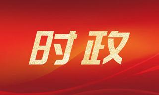 香港主流舆论及社会各界:习主席讲话指引香港民众团结一心止暴制乱