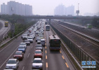 唐山缓解交通拥堵新措施来啦!