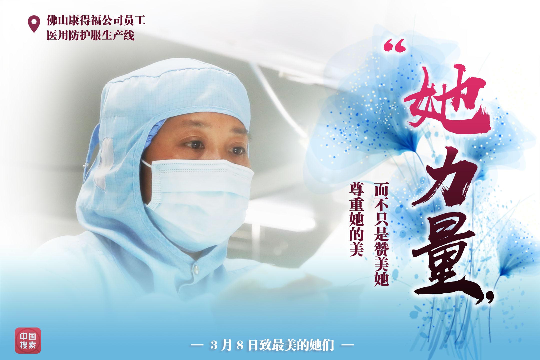 黑龙江哈尔滨康隆药业有限责任公司实验室化验员,在对物料进行检测