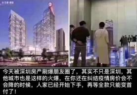 """成交量腰斩,谁在炒作楼市""""小阳春""""?"""