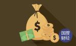 山东省管国企董事长年薪公布 最高92.63万元