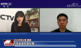 北京疫情传染源究竟在哪? 疾控专家:有两种可能