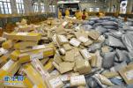 河北:今年底電商快件不再二次包裝率力爭達80%
