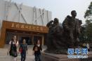 焦裕禄纪念园入选首批中华民族文化基因库 河南唯一