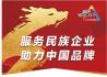 七月江淮汽车销量同比增长33.6% 已连续四个月实现同比正增长
