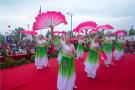 河南光山:举办首届传统文化艺术节