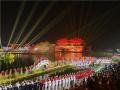 讲好黄河故事 花开八朝古都——中国开封第38届菊花文化节开幕