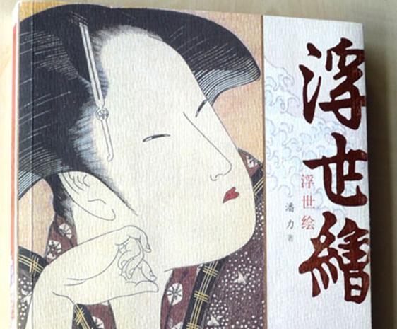 吕敬人经典书籍设计作品全集