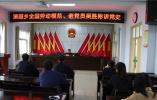 河南郏县:学习党史守初心 汲取力量开新局