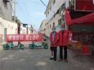 """林州市振林街道:战""""疫""""一线党旗红 平凡身影也动人"""