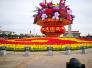 3D打印技术为祖国庆生 天安门花坛成亮眼风景