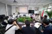 """""""发展新经济研讨会""""在成都高新区举行"""