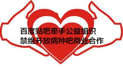 梦喜鹿2016贴吧事件发酵遭举报百度携程快播同类问题发人深省-中国搜索互联网2016年喜神方位