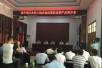 農村承包土地經營權抵押融資試點在梁子湖區開展