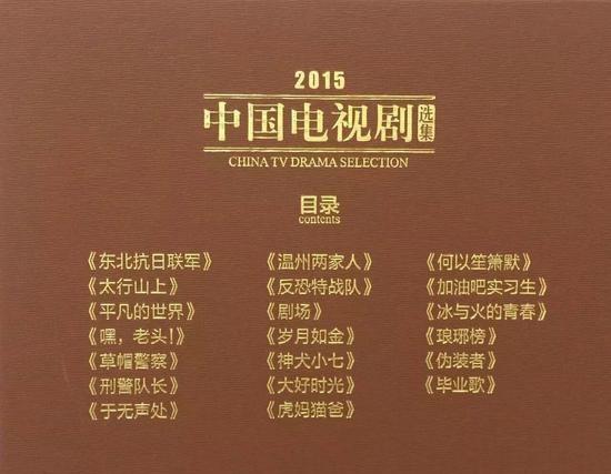 《北京青年》