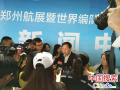 """郑州将开通多条通勤航线 今后可""""打飞的""""旅游"""