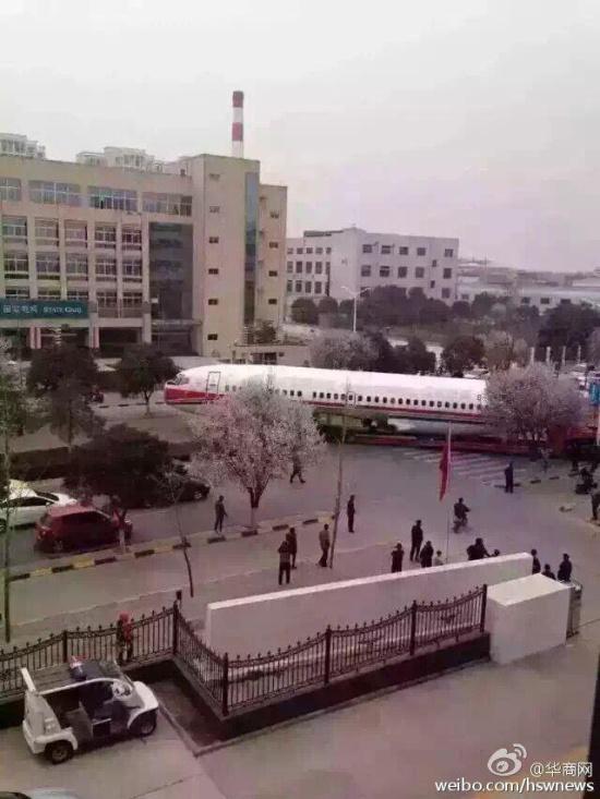 陕西西安阎良区街头堵飞机了