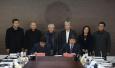 中国海洋大学与西北大学签署战略合作协议