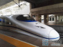 五一假期首日郑州铁路局发送旅客58万 多互联网购票