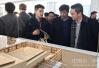 SDC房屋3D模型展于德州召开 点燃新能源智慧建筑之光