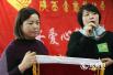 西安:爱心微公益走过4年奉献历程