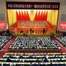 政协山东省第十一届第三次会议