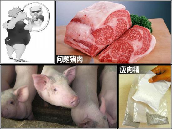 猪肉 女子 脓包/核心提示:脓包猪肉,这样带结节性脓包的猪肉部分,网络配图...