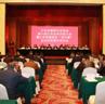 江苏省建筑行业协会