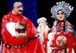 河南省戏剧家协会