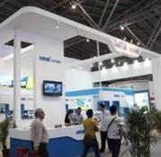 中国(常州)国际装备制造业展览会