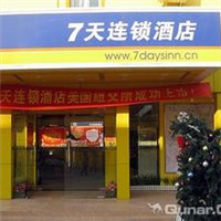 7天晋城国贸店