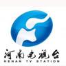 河南电视台