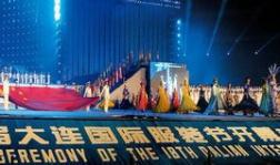 大连国际服装节展览会