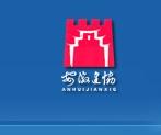 安徽省建筑业协会