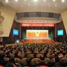 安徽省十二届人大四次会议