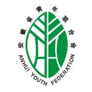 安徽省青年联合会